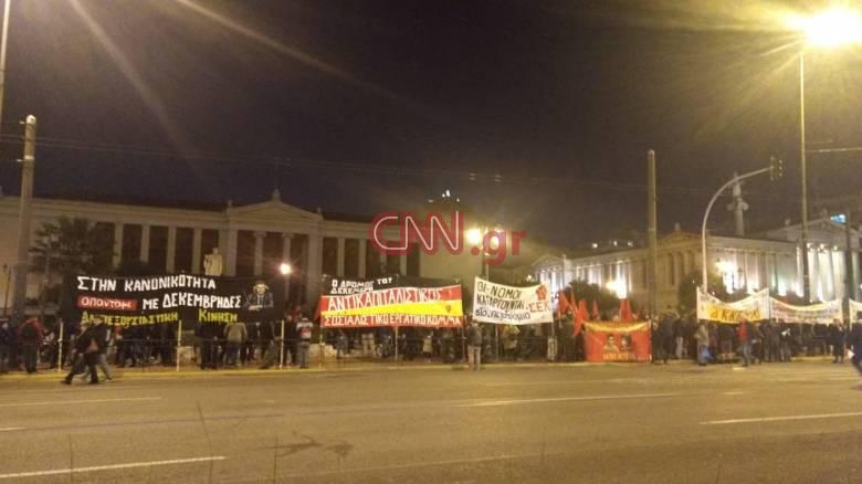 Επέτειος Γρηγορόπουλου: Ένταση στο κέντρο της Αθήνας μετά την πορεία