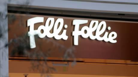 Με αργά βήματα εξελίσσεται η ανάκριση για την υπόθεση της Folli Follie