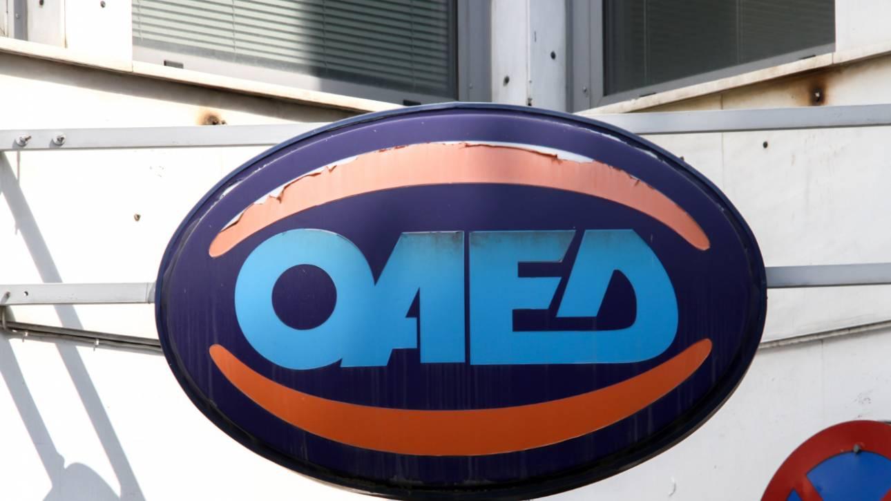 ΟΑΕΔ: 14 ανοιχτά προγράμματα για πάνω από 50.000 θέσεις εργασίας