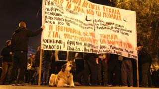 Επέτειος Γρηγορόπουλου: Ξεκίνησε η πορεία στη Θεσσαλονίκη