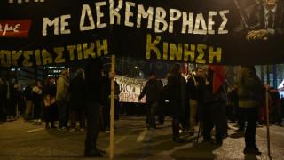 Επέτειος Γρηγορόπουλου - Πάτρα: Συγκέντρωση και πορεία στη μνήμη του 15χρονου μαθητή