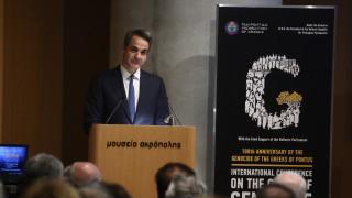 Μητσοτάκης για Ερντογάν: Είχα μπροστά μου έναν ηγέτη που είχε δεχτεί σοβαρή διπλωματική ήττα