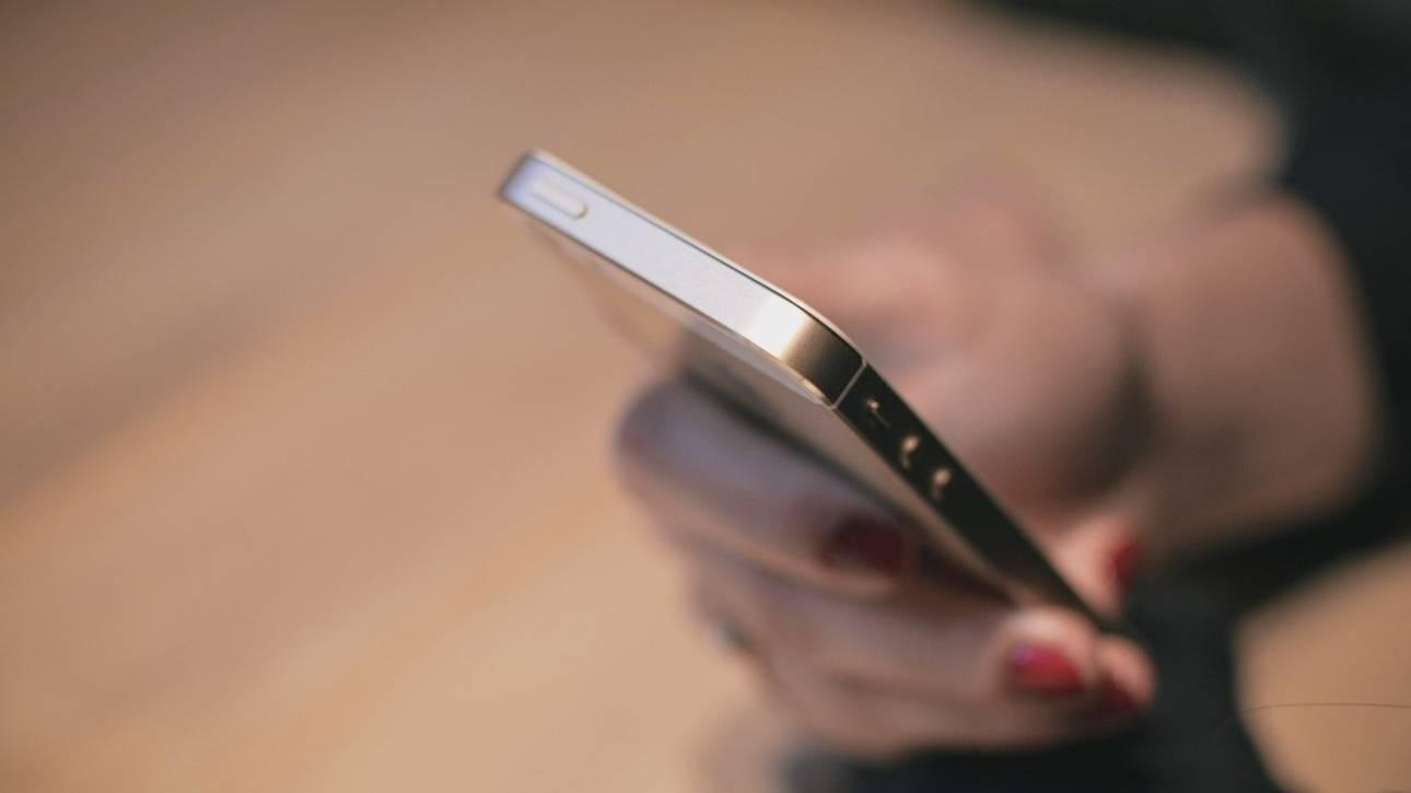 Αλλαγές στις χρεώσεις των data στα κινητά: Τι σημαίνουν για τους καταναλωτές
