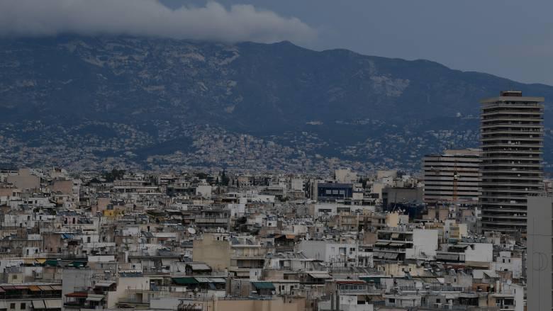 Προστασία α' κατοικίας: Παράταση μέχρι τις 30 Απριλίου 2020 για την υποβολή αιτήσεων