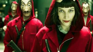 «La Casa de Papel»: Το πρώτο trailer του 4ου κύκλου - Πότε θα βγει στον αέρα