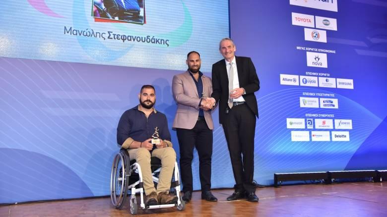 ΟΠΑΠ: Βράβευση με μήνυμα από την Ελληνική Παραολυμπιακή Επιτροπή