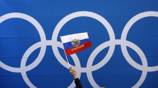 Η WADA απέκλεισε τη Ρωσία για τέσσερα χρόνια