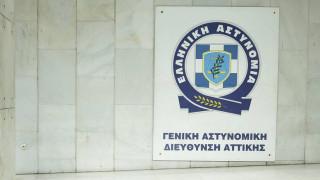 Δεν έχει απασχολήσει τις ελληνικές Αρχές η «τρομοκράτης» που απέλασαν οι Τούρκοι