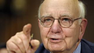 Πέθανε ο πρώην πρόεδρος της FED Πολ Βόλκερ