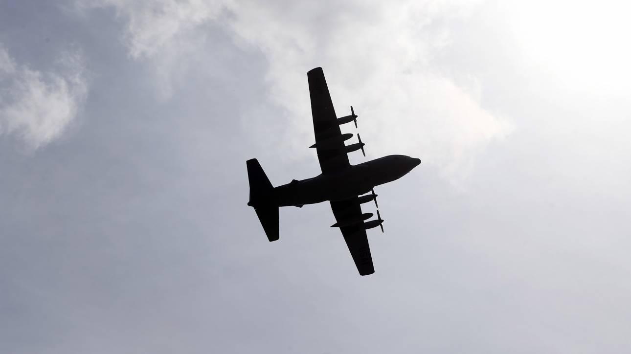 Χιλή: Κανένα ίχνος από το αεροσκάφος που χάθηκε από τα ραντάρ – Σε εξέλιξη επιχείρηση έρευνας
