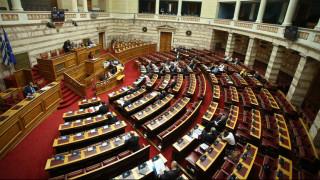 Βουλή: Ψηφίζεται την Τρίτη η πρόσληψη 800 συνοριοφυλάκων