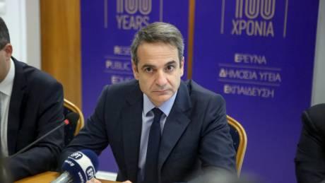 Μητσοτάκης: Η Ελλάδα να γίνει περιφερειακός παίκτης σε έρευνα, καινοτομία και τεχνολογία