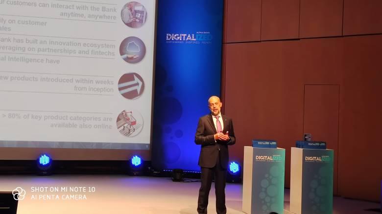 Στην εμπειρία του πελάτη επικεντρώνεται η ψηφιακή στρατηγική της Alpha Bank