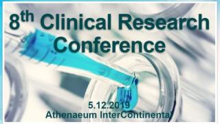 Ήρθε η ώρα της δημιουργίας κέντρων κλινικών μελετών στο ΕΣΥ