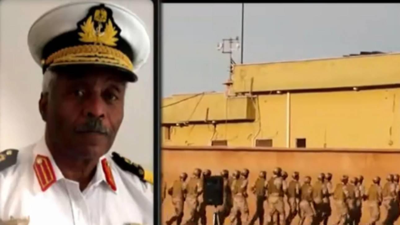 Αρχηγός λιβυκού στόλου: Ο Ερντογάν είναι μαφιόζος, στηρίζει το ISIS