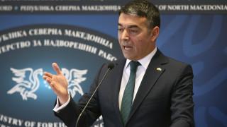 Ντιμιτρόφ σε ΕΕ: Οι υποσχέσεις δεν αρκούν