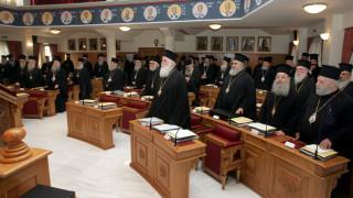 ΔΙΣ: «Ελεύθερα και αβίαστα» η αναγνώριση της Εκκλησίας της Ουκρανίας