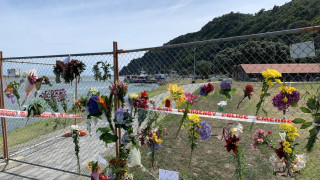 Έκρηξη ηφαιστείου Νέα Ζηλανδία: Επιχείρηση για τον εντοπισμό πτωμάτων