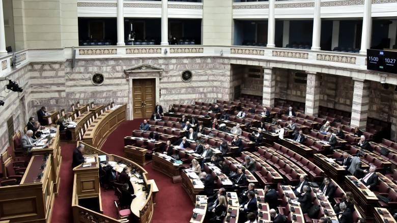 Το νομοσχέδιο για τον «Ηρακλή» πήρε «10» από την Επιστημονική Υπηρεσία της Βουλής