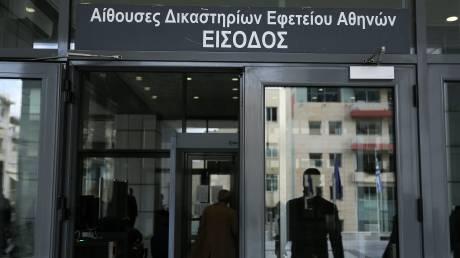 Δίκη Siemens: «Όχι» στο αίτημα της Μ.Καραβέλα για κατ' οίκον έκτιση της ποινής