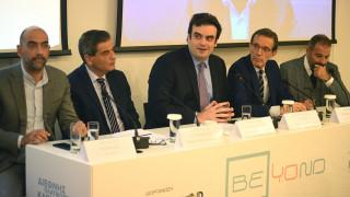 Beyond 4.0:  Η Θεσσαλονίκη γίνεται κόμβος των νέων τεχνολογιών