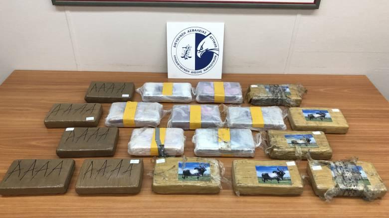 Φορτηγό μετέφερε πάνω από 22 κιλά κοκαΐνης από την Ιταλία στην Ελλάδα