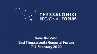Το μέλλον των Βαλκανίων στο τραπέζι του 2ου ThessalonikiRegionalForum