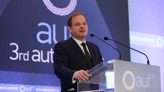 3rd Auto Forum: Πρωτοβουλίες της Κυβέρνησης για την αναβάθμιση των συγκοινωνιών και την ενίσχυση της οδικής ασφάλειας