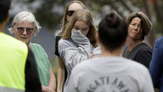 Έκρηξη ηφαιστείου στη Νέα Ζηλανδία: Ανασύρθηκαν έξι πτώματα