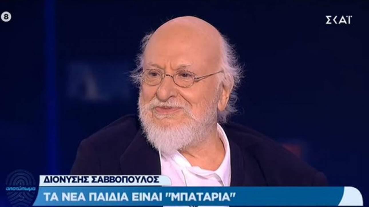 Διονύσης Σαββόπουλος: Οι ελπίδες μου στον Μητσοτάκη, ντύνεται καλύτερα