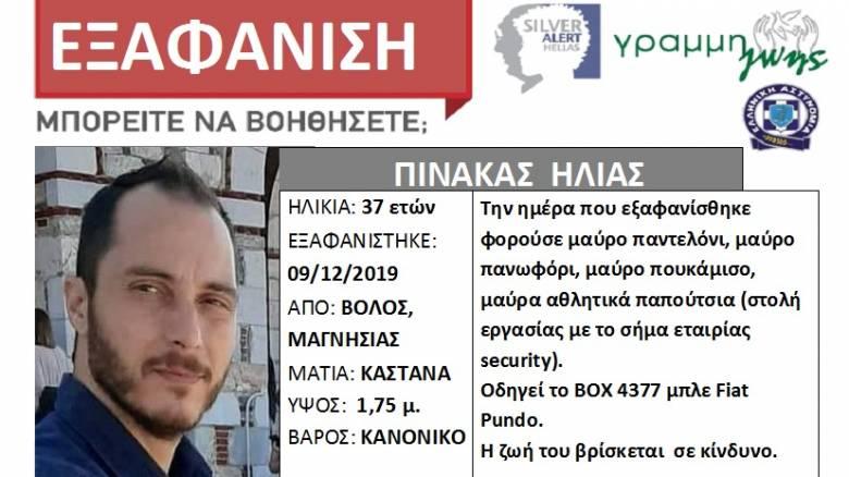 Βόλος: Άκαρπες οι έρευνες για τον 37χρονο αγνοούμενο - Αίτημα άρσης του τηλεφωνικού απορρήτου