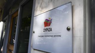 ΣΥΡΙΖΑ: Να αποσυρθεί η τροπολογία από το σχέδιο νόμου του υπουργείου Άμυνας