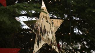 Δώρο Χριστουγέννων 2019: Πότε καταβάλλεται στους εργαζόμενους