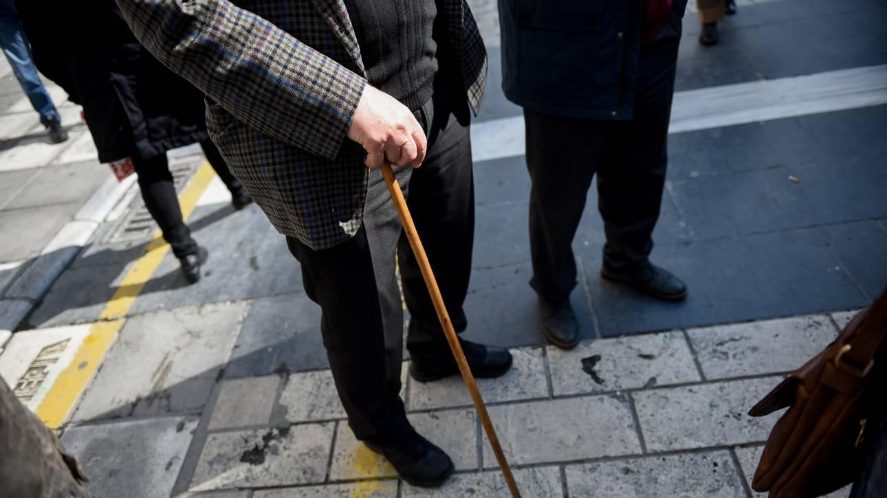 Συλλαλητήριο θα πραγματοποιήσουν συνταξιούχοι το Σάββατο