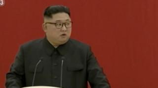 Νέα «κρίσιμη» πυρηνική δοκιμή από τη Βόρεια Κορέα