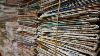 Τα πρωτοσέλιδα των κυριακάτικων εφημερίδων (15 Δεκεμβρίου 2019)