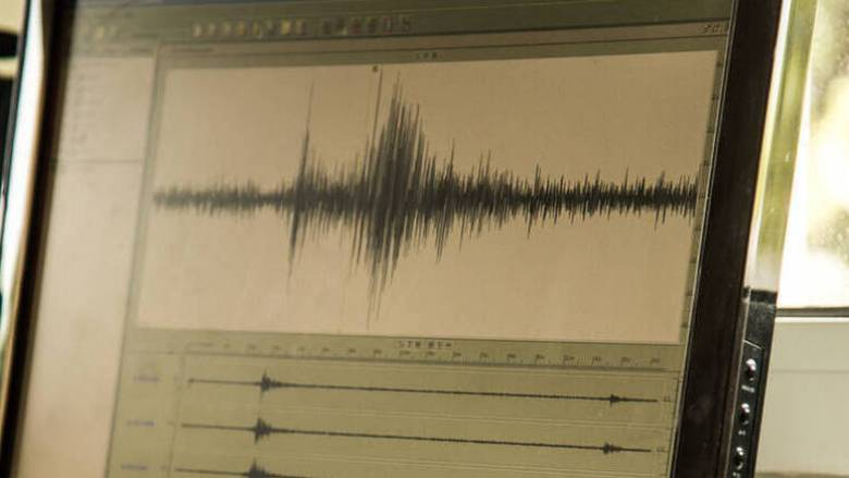 Σεισμός ταρακούνησε τη Ζάκυνθο