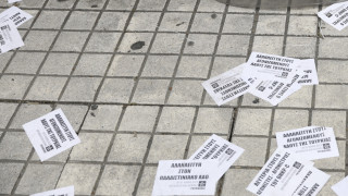 Πορεία του Ρουβίκωνα στην πλατεία Κολωνακίου – Τρικάκια και συνθήματα