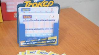 Κλήρωση Τζόκερ: Αυτοί είναι οι τυχεροί αριθμοί για τα 2.700.000 ευρώ