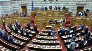 Live: Τρίτη μέρα συζήτησης για τον Προϋπολογισμό