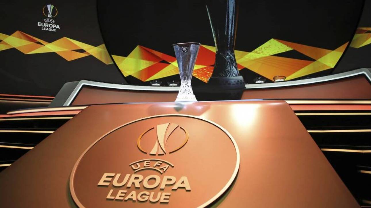 Europa League: Κόντρα στην Άρσεναλ ο Ολυμπιακός