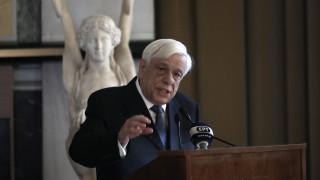 Παυλόπουλος: Οι Έλληνες υπερασπιζόμαστε τον άνθρωπο πέρα και έξω από τα σύνορά μας