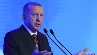 Έκθεση FATF: Ελλιπή τα μέτρα της Τουρκίας ενάντια στη χρηματοδότηση τρομοκρατίας