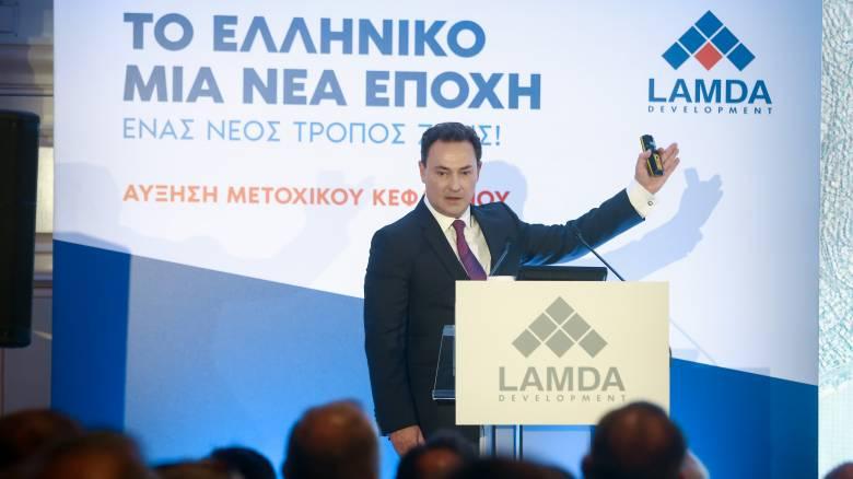 Ολοκληρώθηκε η αύξηση κεφαλαίου 650 εκατ. ευρώ της Lamda Development