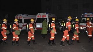 Κίνα: Έκρηξη αερίου σε ορυχείο - 14 νεκροί και δύο παγιδευμένοι