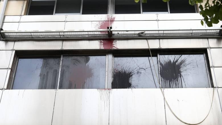 Επίθεση με μπογιές σε γραφείο στην Πανεπιστημίου