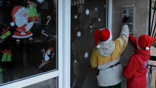 Χριστούγεννα 2019: Τη Δευτέρα το τελευταίο κουδούνι στα σχολεία - Διακοπές από Τρίτη
