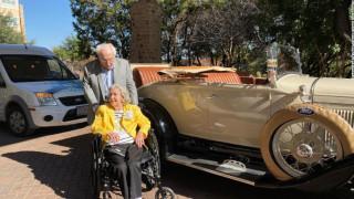 Αυτός 106, εκείνη 105: Αυτό είναι το γηραιότερο ζευγάρι του κόσμου