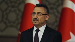 Τούρκος αντιπρόεδρος: Εάν χρειαστεί θα στείλουμε στρατό στην ανατολική Μεσόγειο