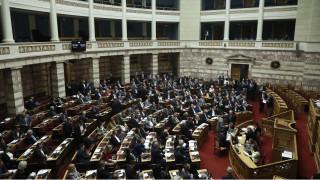 Live - Συζήτηση για τον Προϋπολογισμό: Στο βήμα ο Αλέξης Τσίπρας